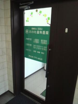 恐怖のドア(私にとっては)