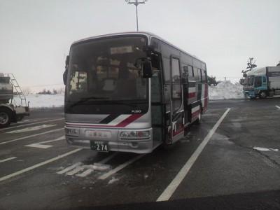 共立観光バスにて