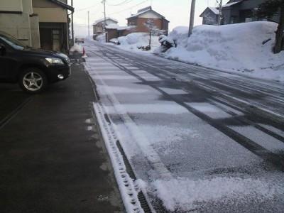 道路も凍る