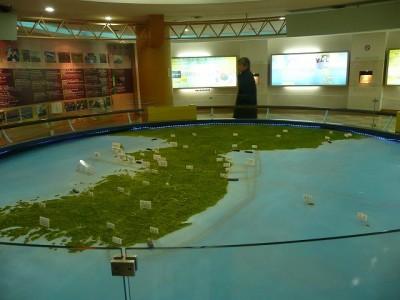 統一地形図