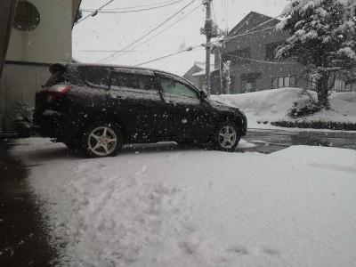 もう雪はいりません!