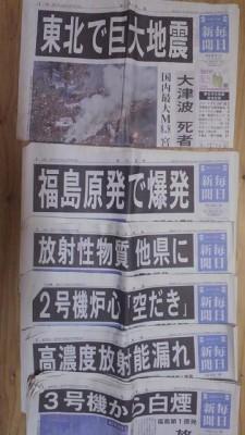 愛読・毎日新聞