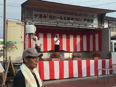 井口市長の挨拶