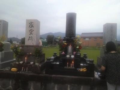 我が家の墓石