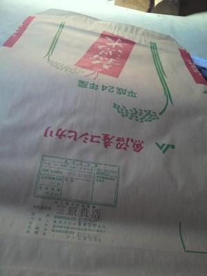 米袋にゴム印を