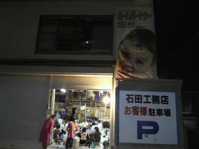 石田工務店さん作業場で