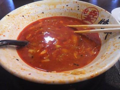 スープはやめた