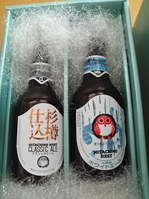 常陸野ビール