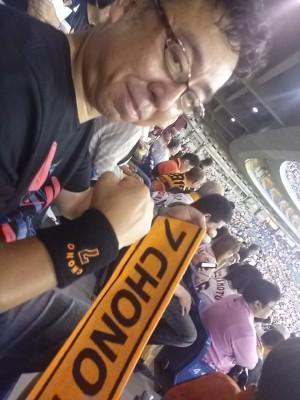 長野ファン