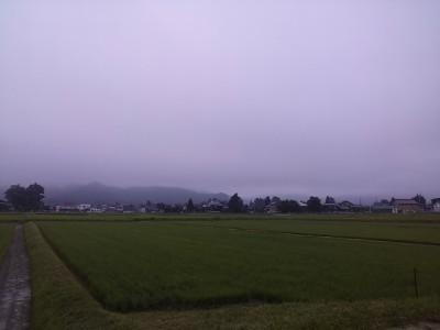 八海山が見えません