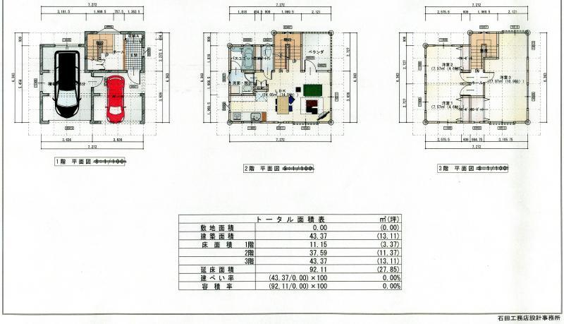 仮称}レント池田ハウス (2)