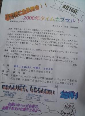 IMG03004