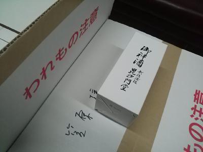 IMG06127 (1)