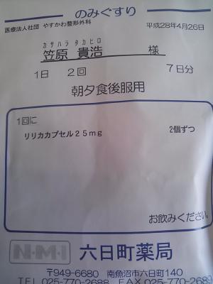 IMG07484 (1)
