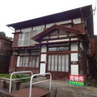 増川中古住宅