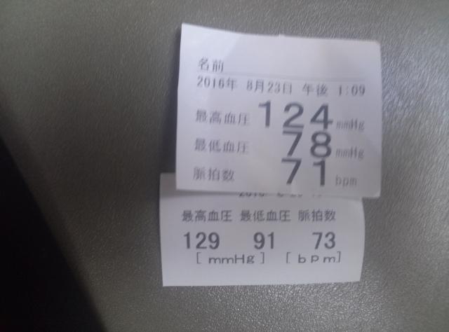 IMG02554