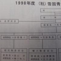 IMG04779