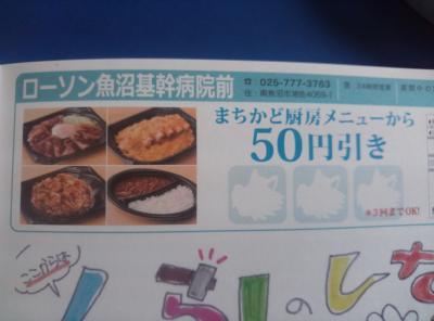 IMG05045