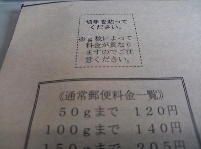 IMG05112